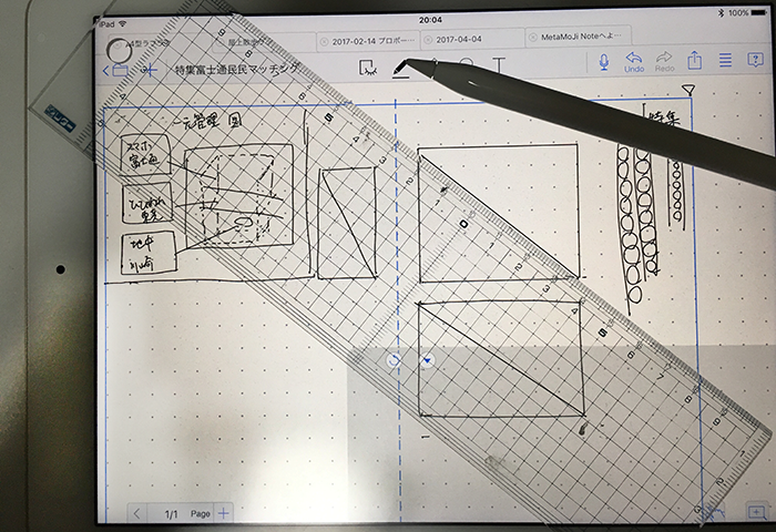 0426_iPad02.png