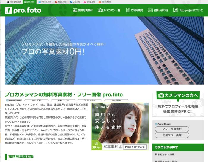 pro.foto.png